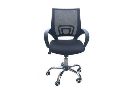Brieuc Black Mesh Fabric Office Chair 17LD535