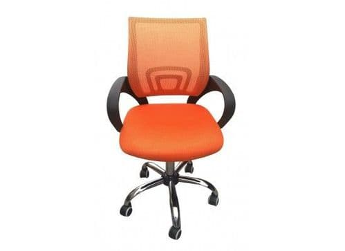 Brieuc Orange Mesh Fabric Office Chair 17LD535